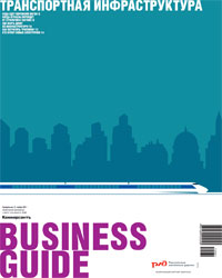 Business_Guide_Cover200.jpg