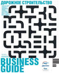 Cover200 (1).jpg