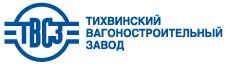ТВСЗ_лого_гориз11.png